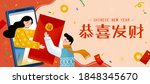 sending red envelope through... | Shutterstock .eps vector #1848345670