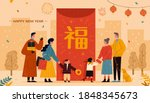 visiting family and friends... | Shutterstock .eps vector #1848345673