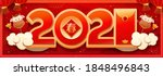 2021 chinese year of the ox... | Shutterstock .eps vector #1848496843