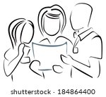 results verification | Shutterstock .eps vector #184864400