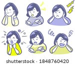 clip art of a woman who is... | Shutterstock . vector #1848760420