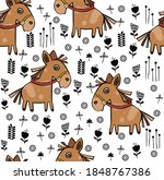 seamless pattern with horses... | Shutterstock .eps vector #1848767386