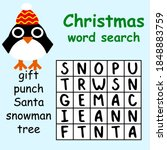 funny christmas word search... | Shutterstock .eps vector #1848883759