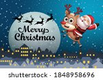 merry christmas vector... | Shutterstock .eps vector #1848958696