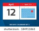12 april vector day calendar ...