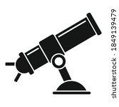 telescope icon. simple...