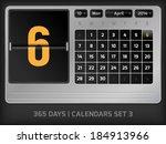 april 6th counter calendar 2014 ... | Shutterstock .eps vector #184913966