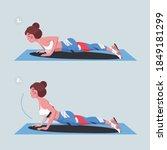 fitness   cobra push up vector... | Shutterstock .eps vector #1849181299