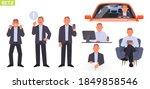businessman character set. man... | Shutterstock .eps vector #1849858546