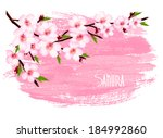 spring background of a... | Shutterstock .eps vector #184992860