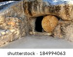Replica Of The Tomb Of Jesus I...
