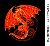 illustration of fantastic red... | Shutterstock .eps vector #1849942666