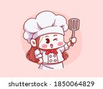 cute and kawaii female chef... | Shutterstock .eps vector #1850064829