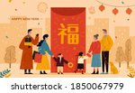 visiting family and friends... | Shutterstock . vector #1850067979