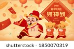 chinese new year celebration... | Shutterstock .eps vector #1850070319
