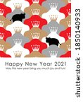 2021 new year card. cow... | Shutterstock .eps vector #1850140933