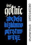 gothic alphabet. vector. modern ...   Shutterstock .eps vector #1850160280