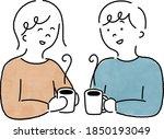illustration of men and women... | Shutterstock .eps vector #1850193049