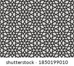 pattern with floral and... | Shutterstock .eps vector #1850199010