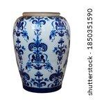 Classic Vintage Jar Chinese Art ...