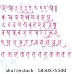 calligraphic font  script of... | Shutterstock .eps vector #1850375500