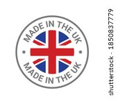 Made In Uk Britain Flag Logo....