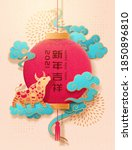 2021 chinese new year greeting... | Shutterstock .eps vector #1850896810