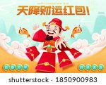 god of wealth sending money... | Shutterstock .eps vector #1850900983