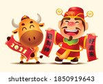 2021. cute god of wealth and... | Shutterstock .eps vector #1850919643
