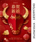 year of the ox paper cut style... | Shutterstock .eps vector #1850997040