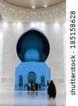 abu dhabi  united arab emirates ... | Shutterstock . vector #185158628