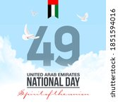 49 uae national day banner with ... | Shutterstock .eps vector #1851594016