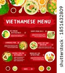 vietnamese restaurant meals... | Shutterstock .eps vector #1851632809