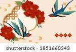 2021 chinese new year greeting... | Shutterstock .eps vector #1851660343