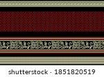 seamless vector tribal border...   Shutterstock .eps vector #1851820519
