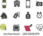 business icons set for business.... | Shutterstock .eps vector #1851838399
