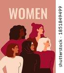 women's day card. five strong...   Shutterstock .eps vector #1851849499