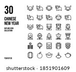 Thirty Icons In Outline Style ...