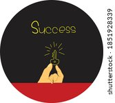 key to success or solution...   Shutterstock .eps vector #1851928339