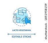 lacto vegetarian concept icon.... | Shutterstock .eps vector #1851958159
