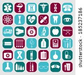 medical icons set | Shutterstock .eps vector #185237186