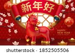 2021 chinese new year greeting... | Shutterstock .eps vector #1852505506