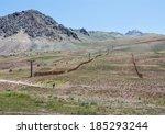 aconcagua national park.... | Shutterstock . vector #185293244