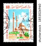 Small photo of SYRIA - CIRCA 1969 : Cancelled postage stamp printed by Syria, that shows Khaled ibn al Walid Mosque Homs, circa 1969.
