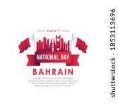 bahrain national day vector... | Shutterstock .eps vector #1853113696