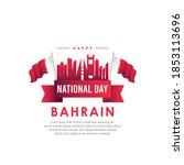 bahrain national day vector... | Shutterstock .eps vector #1853113696