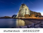 Star Trails Over The Rock Of...