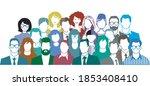 group of people portrait  team... | Shutterstock .eps vector #1853408410