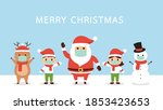 santa claus cartoon. kids... | Shutterstock .eps vector #1853423653