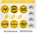 set of vintage banners  | Shutterstock .eps vector #185395544